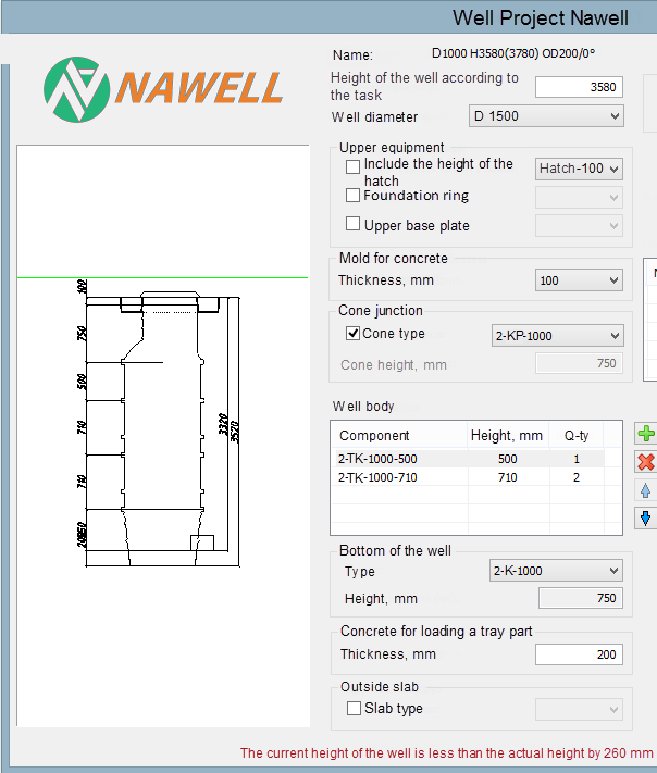 Plugin for AutoCAD - Program for designing plastic sewage and sewer wells