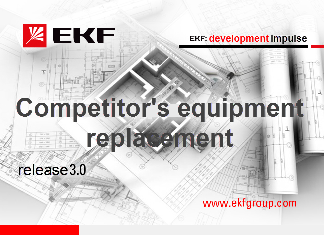 Competitor's equipment replacement with EKF Company equipment
